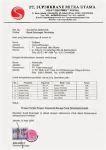 contoh surat penawaran harga proyek ilmusipilcom review