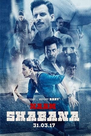 film jumanji 2017 online subtitrat naam shabana 2017 film online subtitrat