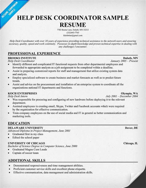 how does a resume help