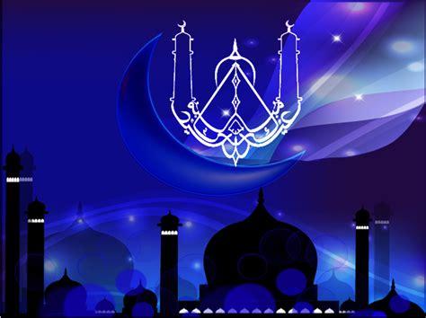 Abaya Special Idul Fitri greeting cards arabian shopping zone
