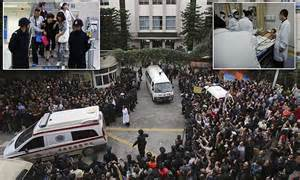Panci Rosh Royal six children die and 25 injured in stede at primary
