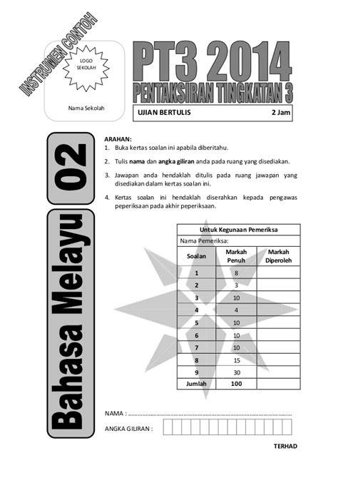 pt3 bahasa inggeris 12 section a slideshare 2014 pt3 02 bahasa melayu