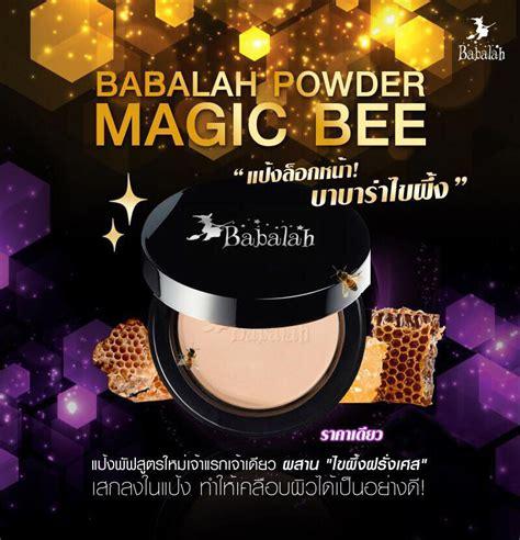 Two Way Cake 02 babalah uv 2 way cake magic bee powder spf20 thailand best selling products