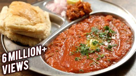 pav bhaji pav recipe how to make pav bhaji recipe food the bombay