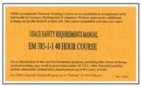 osha 10 card template osha 30 hour card images