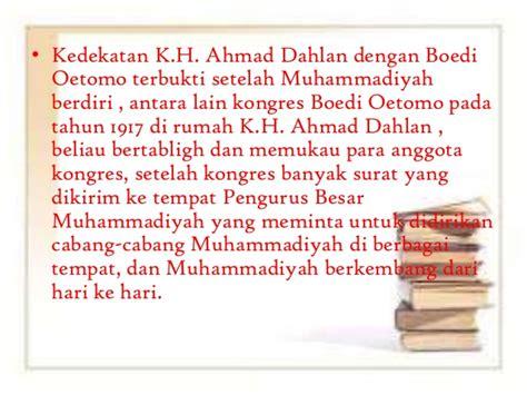 K H Ahmad Dahlan Amal Dan Perjuangannya Sejarah Berdirinya Muhammadiyah
