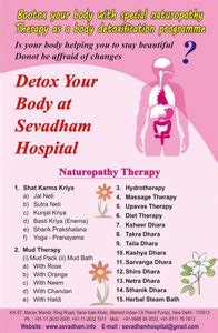 Detox Brainwave by Specialities Our Packages