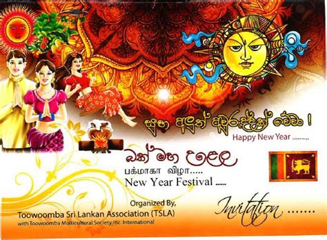 sinhala new year sinhala hindu new year celebration at rangeville state