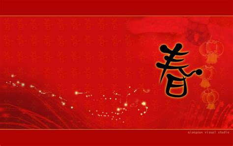chinese new year wallpaper new year wallpapers wallpaper cave