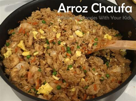 arroz chaufa peruvian fried rice peruvian food hugs