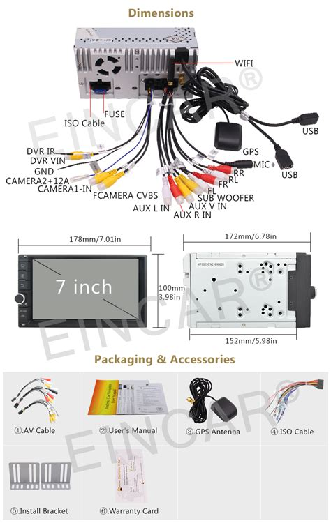 pupug car stereo wiring diagram choice image wiring