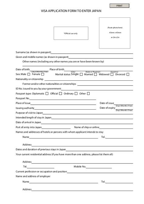 Employment Letter Japan Visa Application Japan Visa Application Form