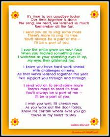 End of year poem by debbie clement freebie pdf at the early education