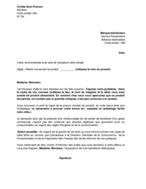 Lettre De Réclamation Free Geste Commercial Exemple Gratuit De Lettre Plainte Aupr 232 S Service R 233 Clamation Un Produit Alimentaire