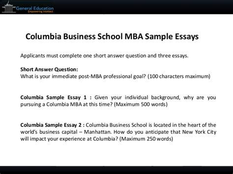 Columbia Mba Apply Deadline by Columbia Mba Sle Essay Tips And Deadlines