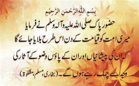hazrat muhammad biography in english sayings of hazrat muhammad pbuh islam knowledge