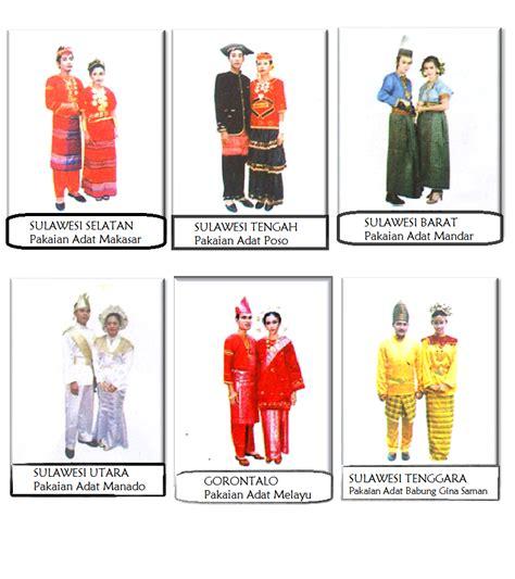 Baju Adat Sulawesi Tenggara pakaian adat indonesia sulawesi infonesia123