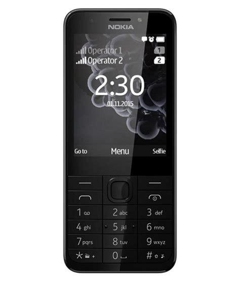 nokia 230 ds below 256 mb grey feature phone