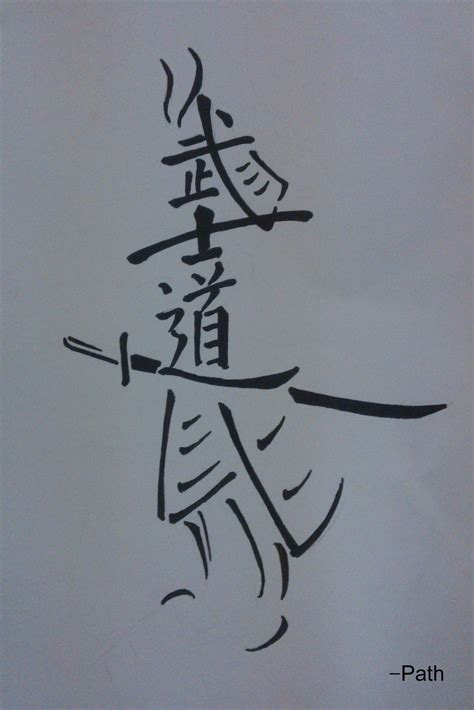 kanji bushido tattoo bushido by pathofdawn on deviantart