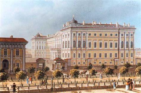 Anichkov Palace News | anichkov palace news