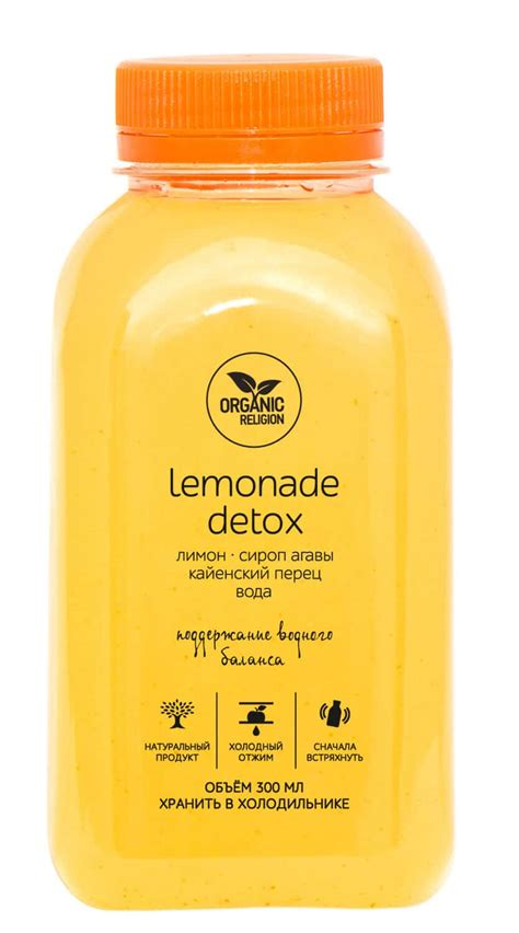 Detox Petersbuurg by Lemonade Detox Organic Religion
