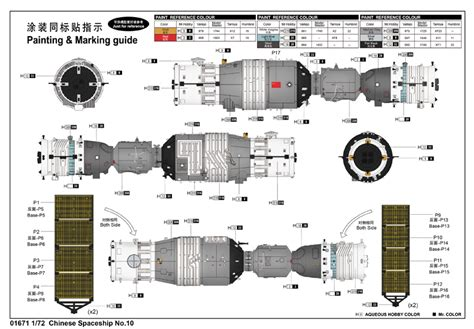 Trumpeter 01671 1 72 Spaceship No 10 Plastic Model Aircraft Ki 1 trumpeter 1 72 spaceship no 10 01671 model kit from emodels model hobby store based