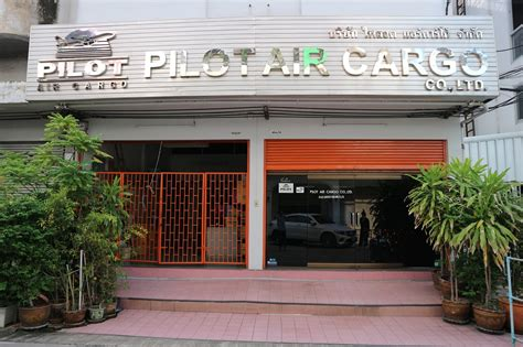 pilot air cargo your cargo partner in thailand export import shipping