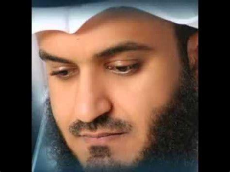 film ruqyah malaysia al ruqyah al shariah mishary rashid al afasy الرقية الش
