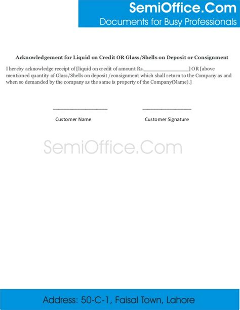 Acknowledgement Letter Estate acknowledgement of settlement statement letter