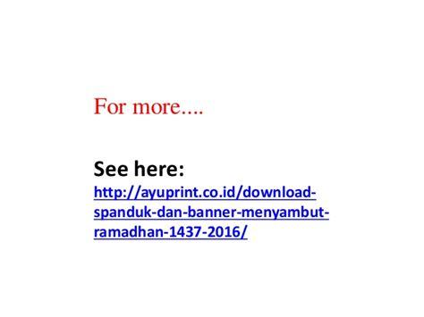 desain kalender hijriyah 1437 7 desain banner ramadhan 1437 2016