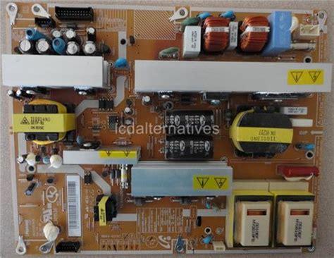 samsung free capacitor repair program samsung ln40a540 lcd tv repair kit capacitors only not the entire board lcdalternatives