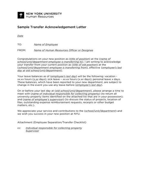 employee transfer letter format employee transfer letter