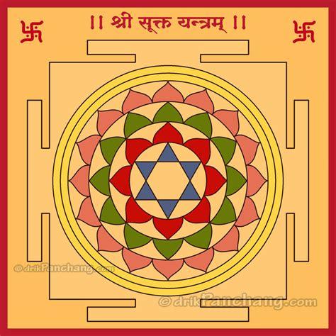 Yantra Mantra shri sukta yantra shri sukta yantra of goddess lakshmi