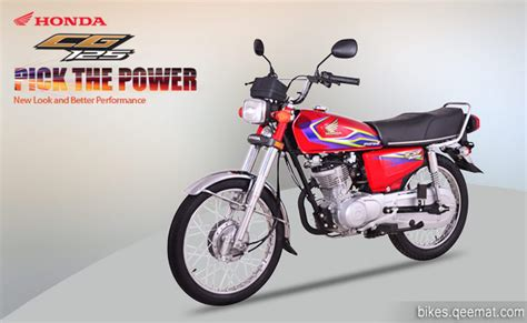 pakistan honda motorcycle price 125 honda cg 125 model 2015 autos post