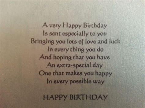 Birthday Card Verses Birthday Card Verse Birthdays Pinterest