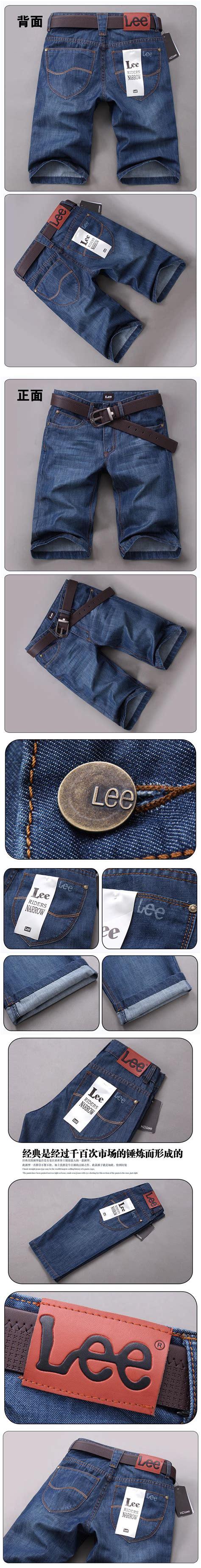 Harga Celana Panjang Merk Lea celana pria cp054 pfp store
