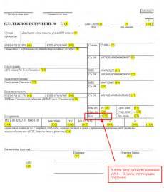 антифокал инструкция по применению