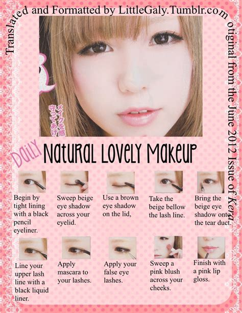 Natural Japanese Makeup Tutorial | natural makeup new 510 natural japanese makeup tutorial