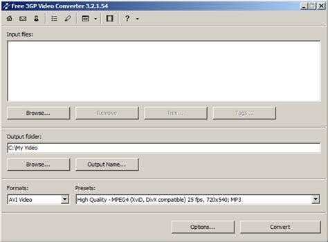 full version video converter to 3gp free download برنامج تحويل الفيديو الى 3gp