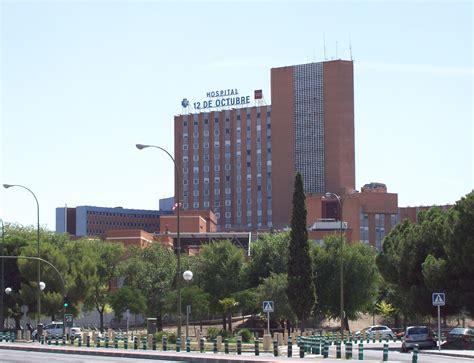 imagenes 12 de octubre file hospital 12 de octubre madrid 01 jpg wikimedia