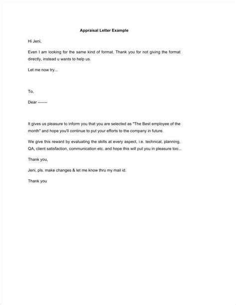 employee appraisal letter template ai