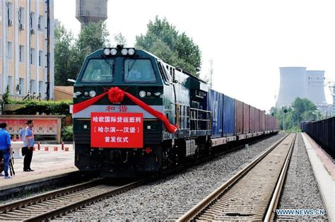 Motor Trade Golf Society by New Cargo Train Service Between China Europe Opens