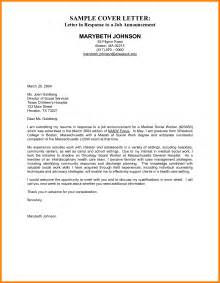 Exles Of A Cover Letter For Employment by 10 Employment Cover Letter Exles Assembly Resume