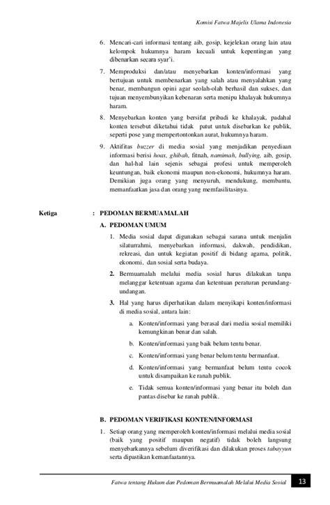 membuat opini tentang bullying fatwa mui no 24 tahun 2017 tentang hukum pedoman