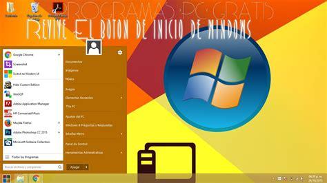 boton de inicio como instalar el bot 243 n de inicio en windows 8 8 1 10