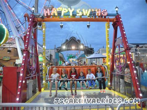 carnival swing ride happy swing ride