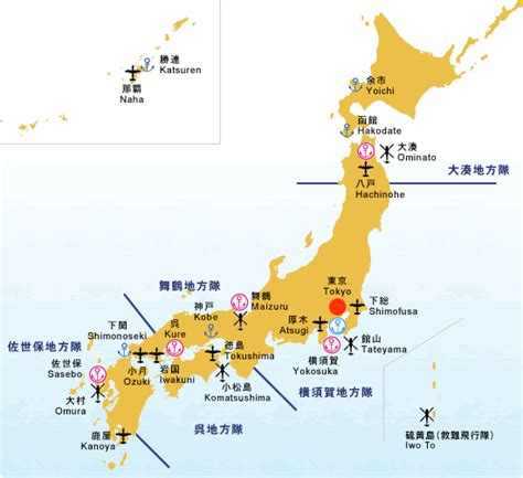what is a map jmsdf what is the japan maritime self defense organization map of bases