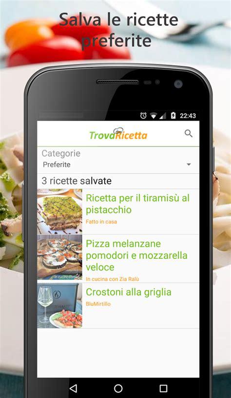 siti ricette di cucina le ricette pubblicate dai migliori siti di cucina con l