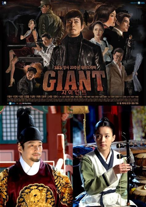 film drama korea giant quot dong yi quot competes against quot giant quot on tv charts