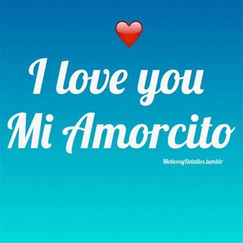imagenes te amo tanto mi amor imagenes de te amo mi amor my blog